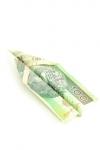 Kto chce ten banknot?